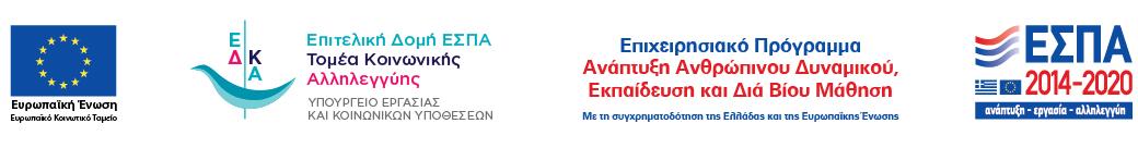 ΕΔΚΑ Λογότυπο